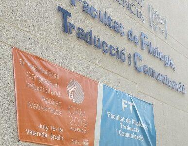 9 международный конгресс по промышленной и прикладной математике (ICIAM 2019), г. Валенсия, Испания, 14 — 19 июля 2019 г.